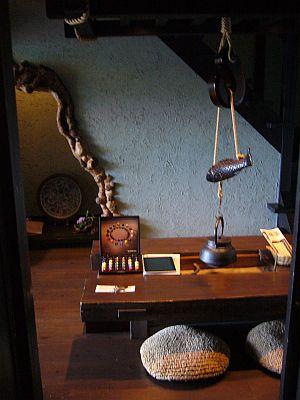 囲炉裏のあるお部屋