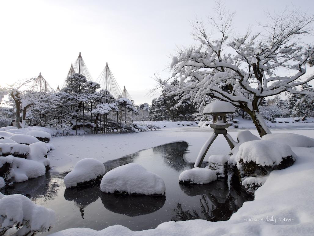 moko's daily notes 雪の兼六園 Daily Kos