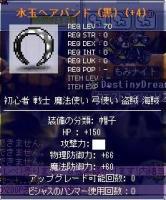 2009.1007  05