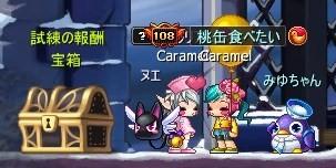 第107話アリあっぷ