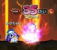 第107話ハイパー桃缶モード2