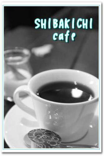 コーヒーも飲みました☆