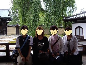 京都011