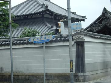 京都016