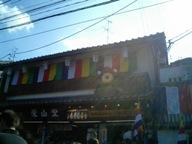 CA250995 京都