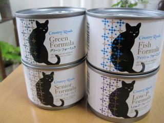 ももの新しい猫缶