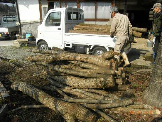 薪をたくさん
