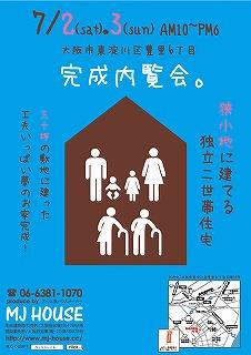 2011-7-3_4-toyo6.jpg