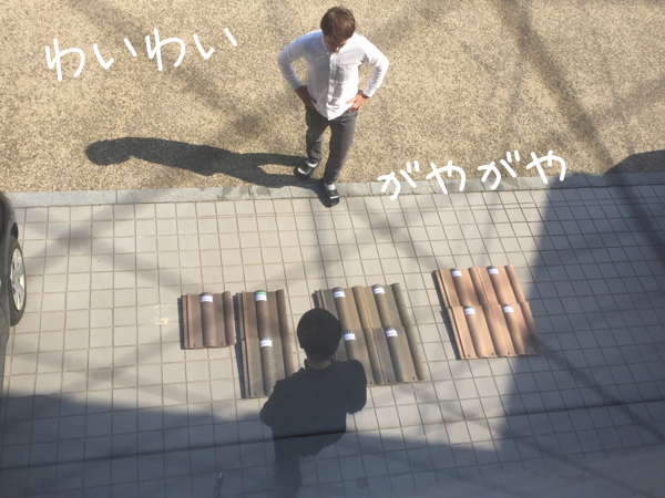 大阪市豊新1丁目完成内覧会のイメージ