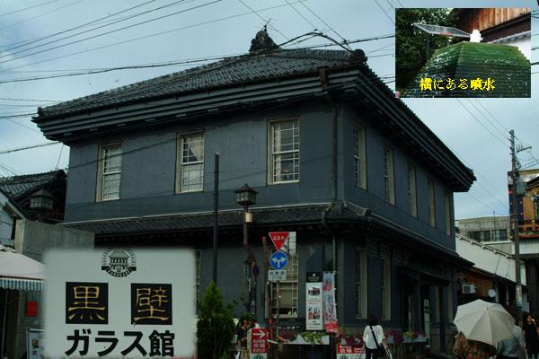 nagahama-kurokabe.jpg