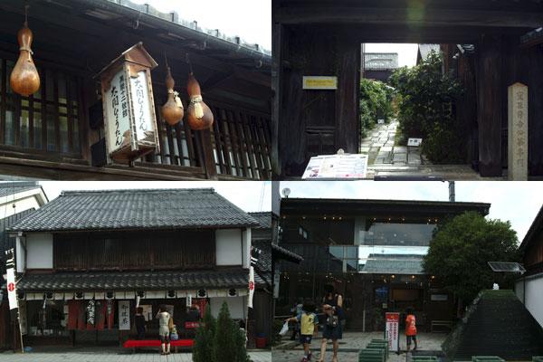 nagahama-syoutenngai2.jpg