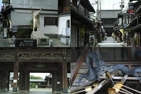 nagahama-syoutenngai4.jpg