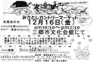 blog1205c.jpg