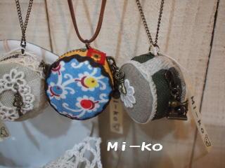 blog20120207d.jpg