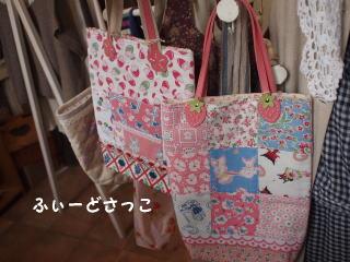 blog20120208a.jpg