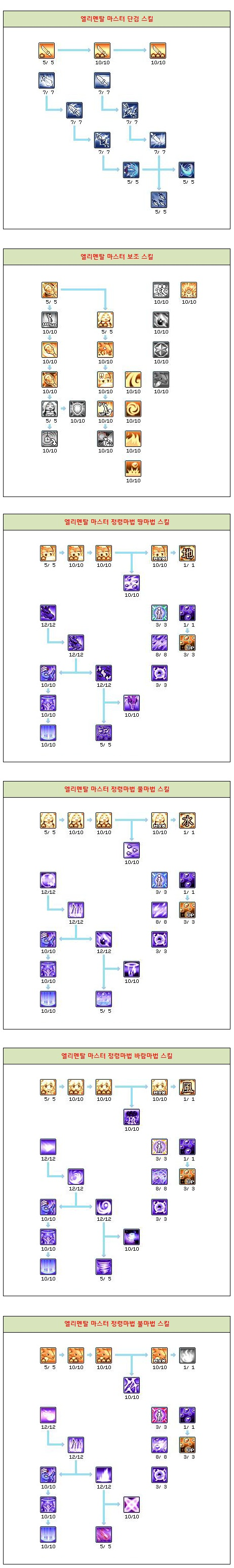 20111214_ma3.jpg
