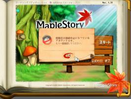 Maple091202_113436.jpg