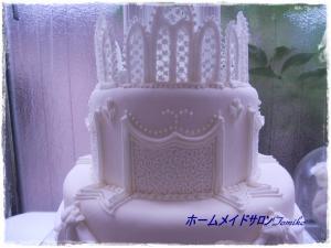 tomiko sugar july