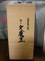 daimaou.jpg
