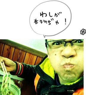 師匠ちゃん2