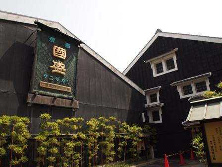 酒の文化館1