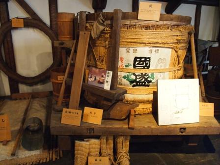 酒の文化館2