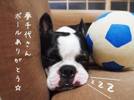 サッカーボール青7