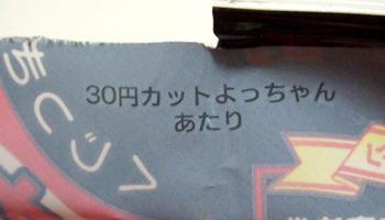 15b974.jpg