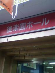 2011080617210000.jpg