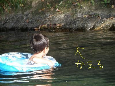 蓮太郎2010 038