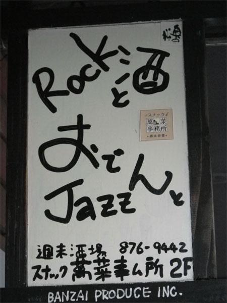 2011081502.jpg