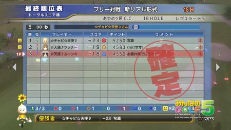 MG5_090916_00 border=