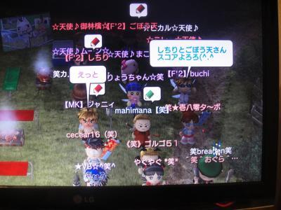 DSC00707_convert_20091007182829.jpg