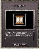 mabinogi_2011_02_06_001.jpg