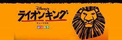 lion_king-title01.jpg