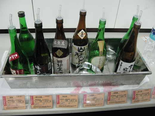 yakushima 013m