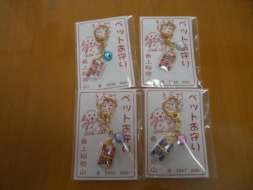 鑑賞用POP集 019