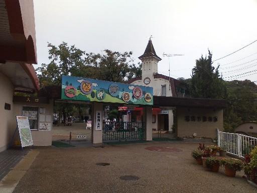 福岡市動物園・門