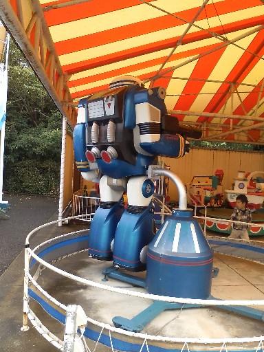 福岡市動物園・遊戯施設のロボ後