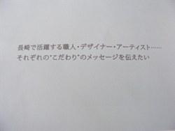 DSCF8542.jpg