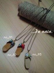dn-no91-93-3.jpg