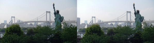 自由の女神とレインボーブリッジ(平行法)