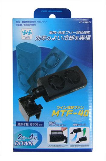 MTF-40.jpg