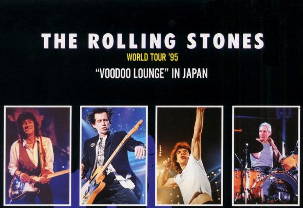 rolling_stones_voodoo_lounge_in_japan.jpg