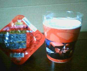 カップヌードル シャア専用ガラスカップ 赤いカレーヌードル