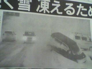 落ちる車(爆マテ
