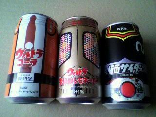 復刻堂ヒーローズ缶シリーズ