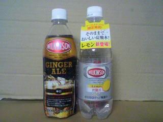 ウィルキンソン ジンジャエール辛口&ウィルキンソン炭酸レモン