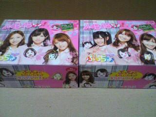 UHA味覚糖 ぷっちょワールド第7弾 AKB48ちょ!「桜の木になろうバージョン!!」