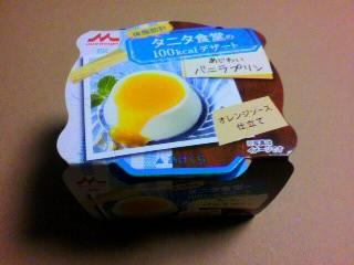 森永乳業 タニタ食堂の100kcalデザート あじわいバニラプリン